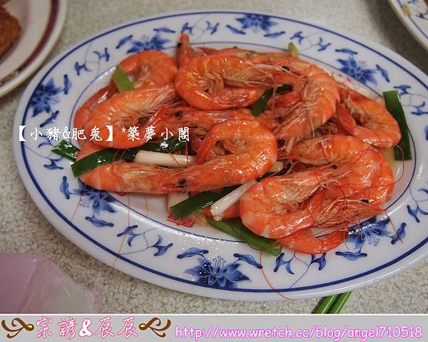 金山鴨肉.熱炒【新北市.金山區】06