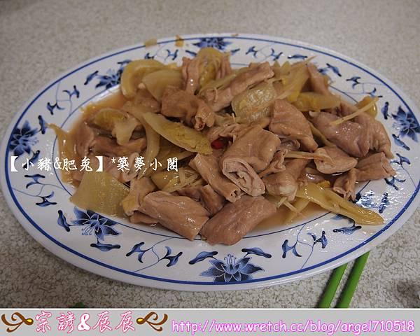金山鴨肉.熱炒【新北市.金山區】08
