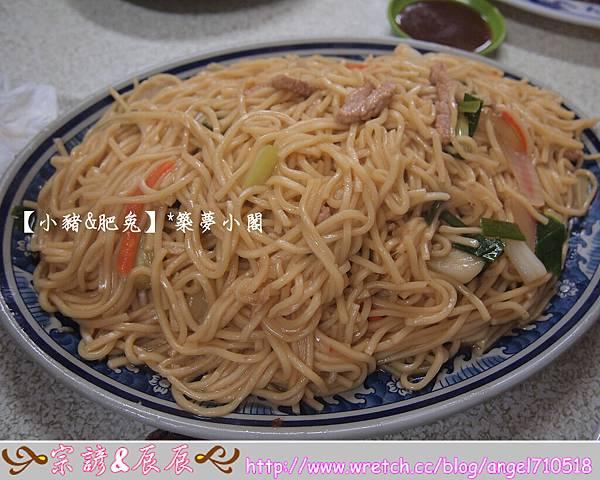 金山鴨肉.熱炒【新北市.金山區】12