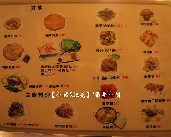 阿里郎.韓式料理【永和區.竹林路】】26
