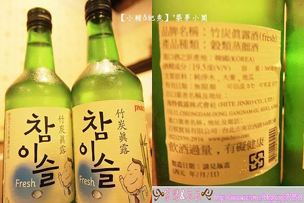 阿里郎.韓式料理【永和區.竹林路】】28
