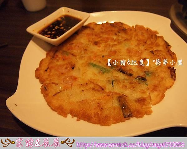 阿里郎.韓式料理【永和區.竹林路】】32