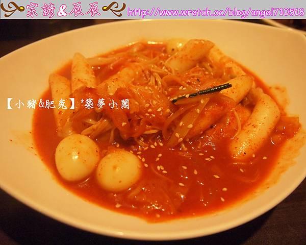 阿里郎.韓式料理【永和區.竹林路】】33