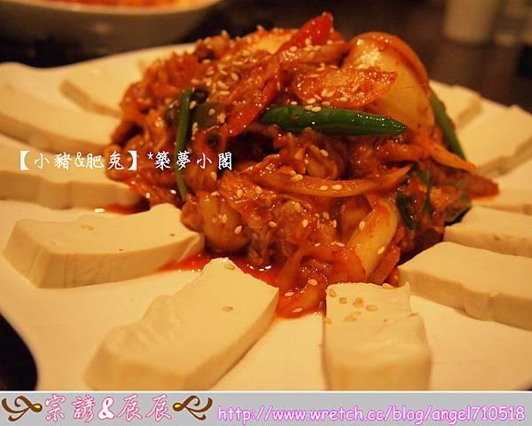 阿里郎.韓式料理【永和區.竹林路】】35