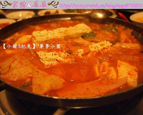 阿里郎.韓式料理【永和區.竹林路】】38