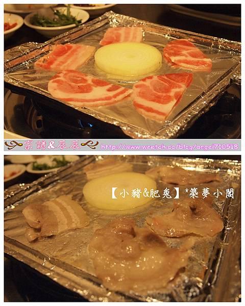 阿里郎.韓式料理【永和區.竹林路】】41
