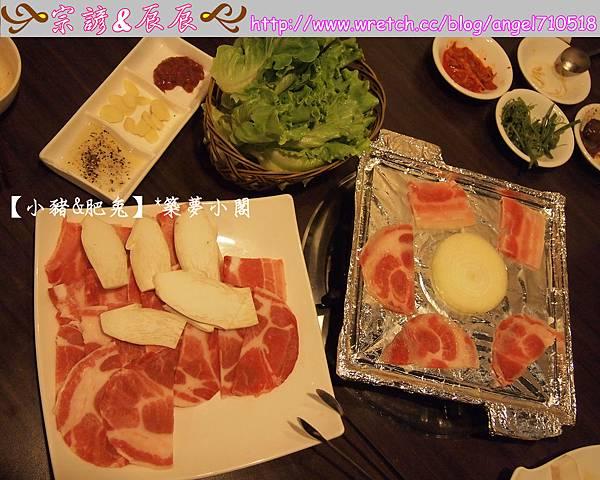 阿里郎.韓式料理【永和區.竹林路】】42