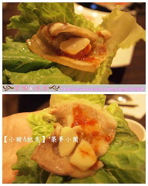 阿里郎.韓式料理【永和區.竹林路】】43