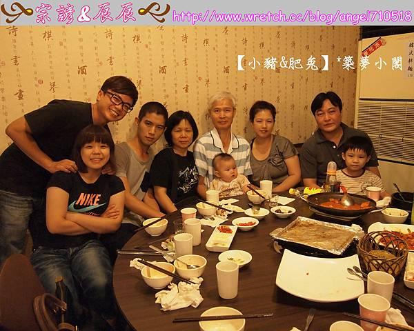 阿里郎.韓式料理【永和區.竹林路】】44