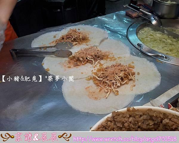 余荊桐.潤餅捲【永和區.靠近中興街】05