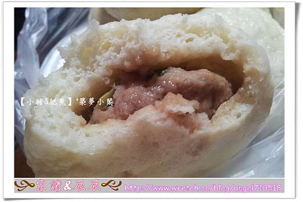 包子殿.上海鮮肉包【永和區.民智街】】06
