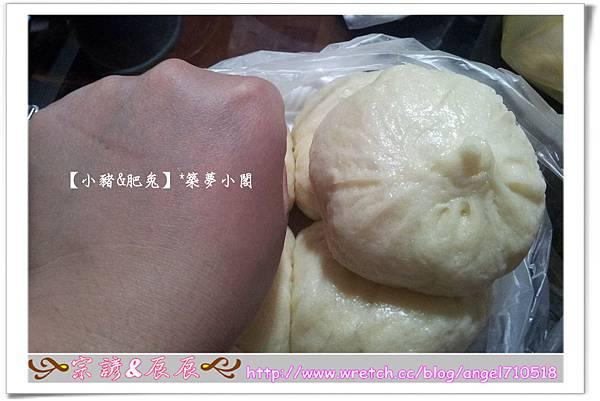 包子殿.上海鮮肉包【永和區.民智街】】05
