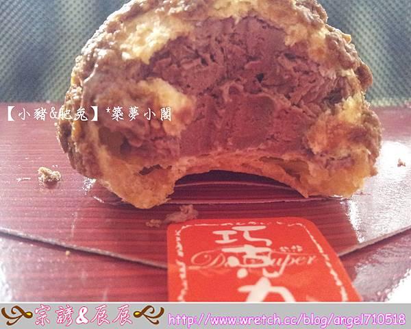 豆穌朋.泡芙【新店區.寶興路】06