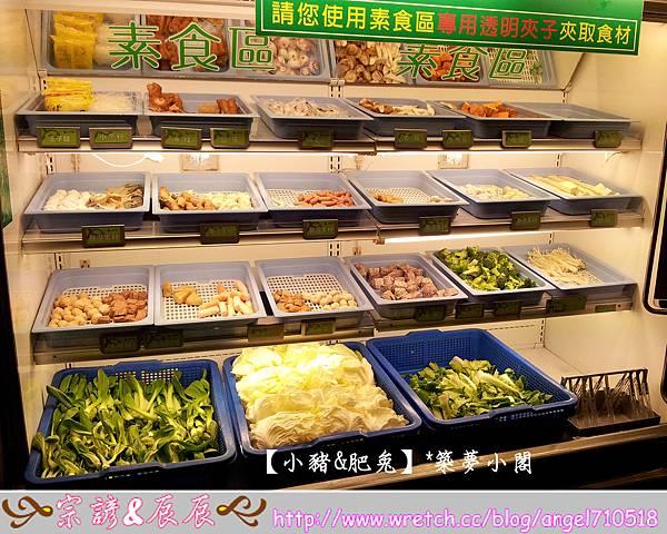 極鮮.火鍋吃到飽【板橋區.文化路二段】10