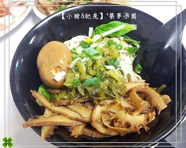仁愛牛肉麵.牛肉麵【永和區.仁愛街】04