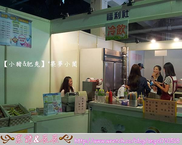 台北市華山文化創意產業園區【昆蟲展】22