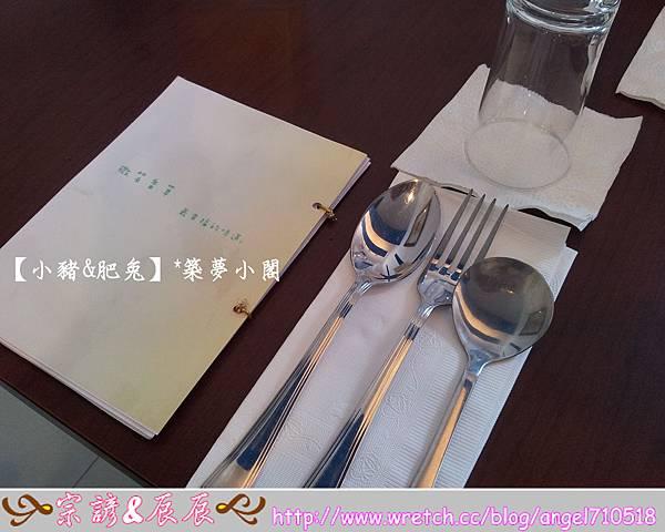 微笑香草烘焙屋.義式料理【蘆竹鄉.南崁路】16