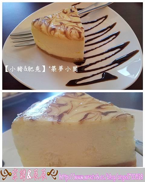 微笑香草烘焙屋.義式料理【蘆竹鄉.南崁路】27