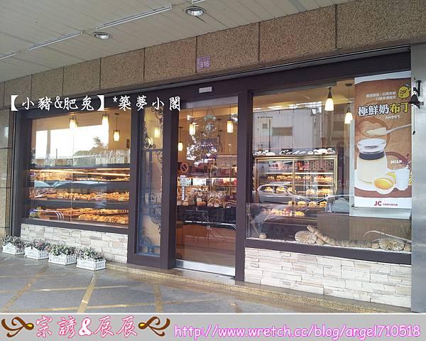 JC活菌酵母麵包屋.麵包店【中壢市.永福路】03
