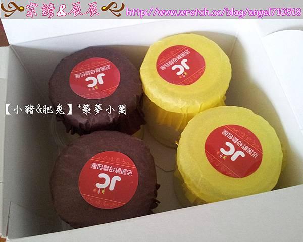 JC活菌酵母麵包屋.麵包店【中壢市.永福路】04