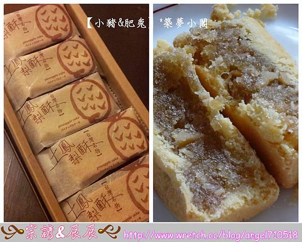 JC活菌酵母麵包屋.麵包店【中壢市.永福路】06