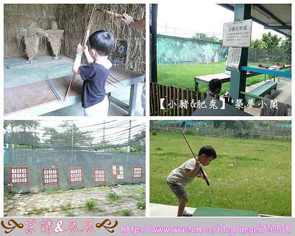 桃園縣.龍潭鄉【老貝殼休閒農塲】06