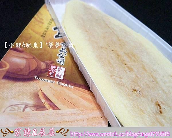 宜蘭餅.牛舌餅【羅東鎮.光榮路】09