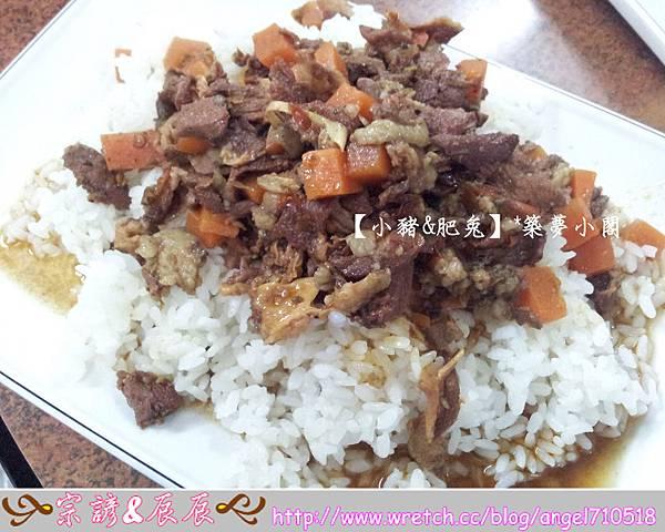 小喬新彊羊肉串.燒烤【板橋區.仁化街】10