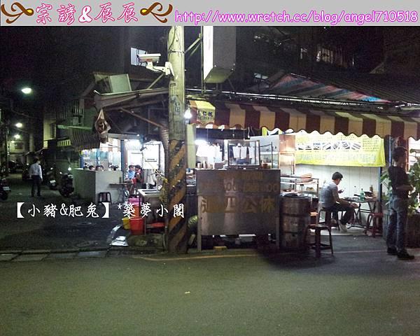 小喬新彊羊肉串.燒烤【板橋區.仁化街】14