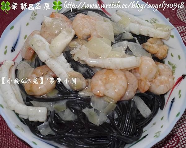 【食譜】海鮮義大利麵&燉飯12