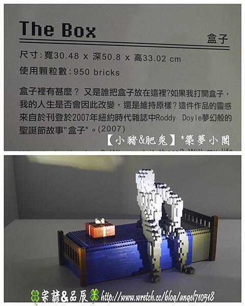 台北市.松山文創園區 【積木夢工場物展】12