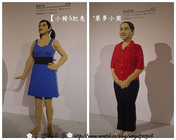 台北市.松山文創園區 【積木夢工場物展】30