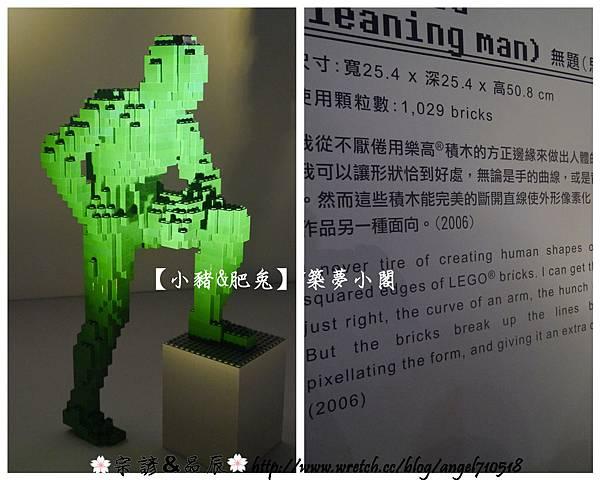台北市.松山文創園區 【積木夢工場物展】35