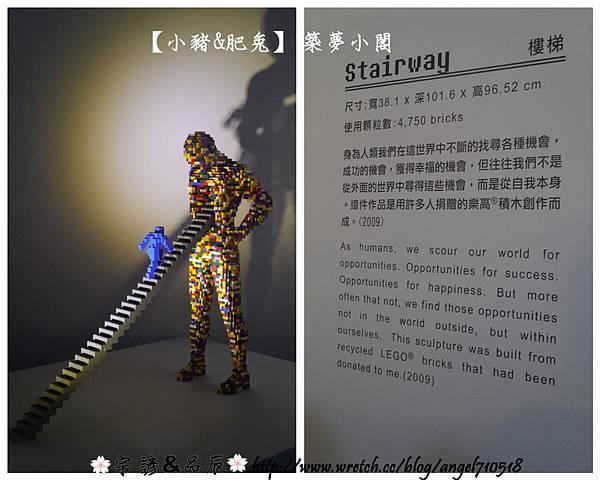 台北市.松山文創園區 【積木夢工場物展】38