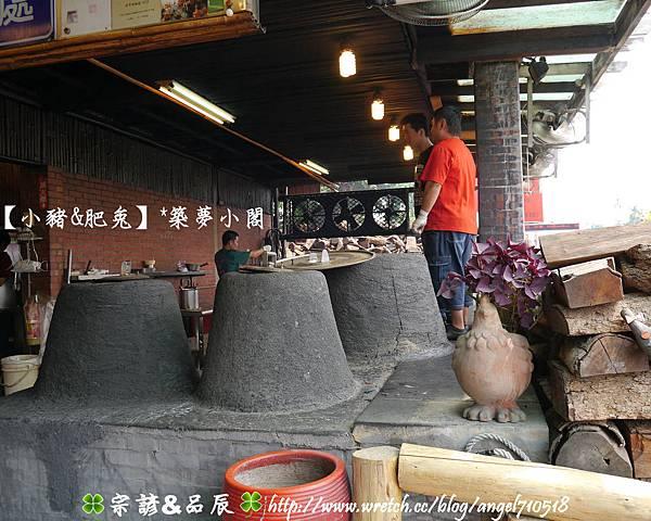 古早味甕窯雞.熱炒【嘉義縣.中埔鄉】06