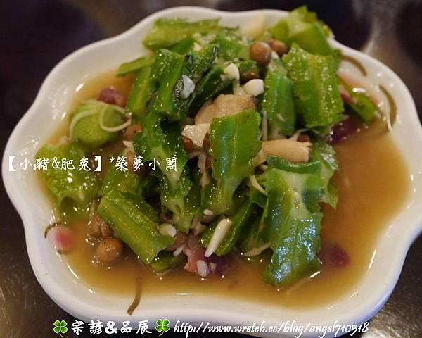 古早味甕窯雞.熱炒【嘉義縣.中埔鄉】11