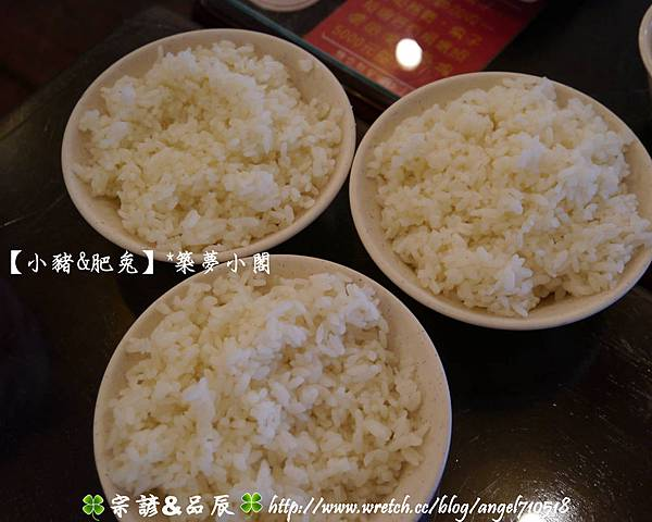 古早味甕窯雞.熱炒【嘉義縣.中埔鄉】12