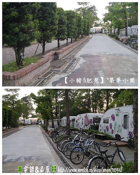 嘉義縣.中埔鄉【詩情花園渡假村】05