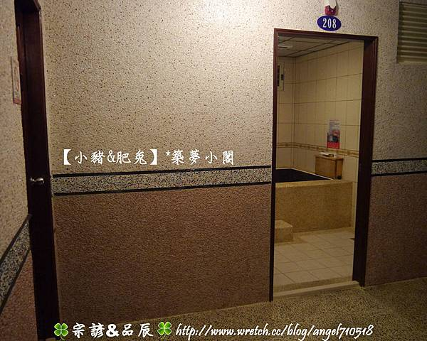嘉義縣.中埔鄉【佳鶯溫泉】03