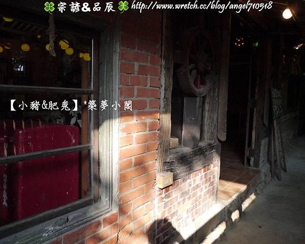 嘉義縣.民雄鄉【金桔觀光工廠】09