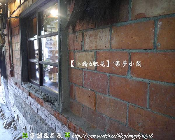嘉義縣.民雄鄉【金桔觀光工廠】08