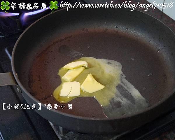 【食譜】海鮮義大利麵&燉飯01