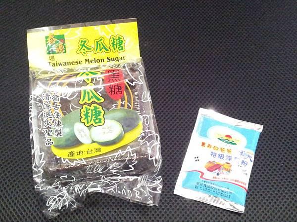 【食譜】菜燕01