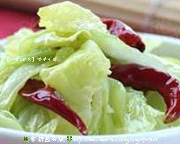 清香手撕圓白菜8