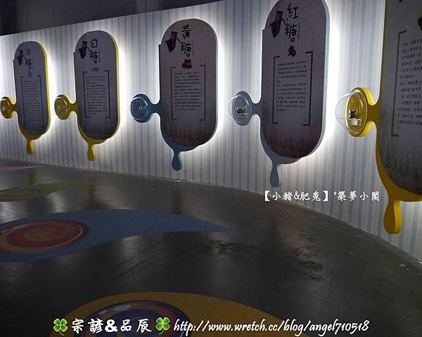 台北市.華山文化創意產業園區【糖果夢公園】05