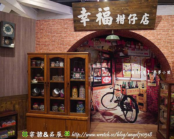 台北市.華山文化創意產業園區【糖果夢公園】09