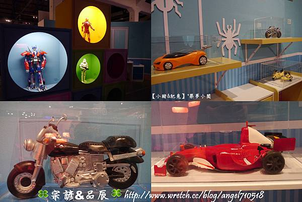 台北市.華山文化創意產業園區【糖果夢公園】20