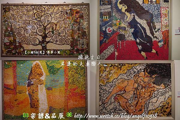 台北市.華山文化創意產業園區【糖果夢公園】22