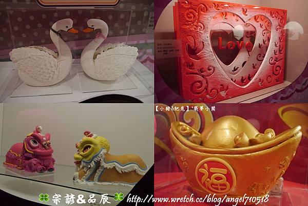 台北市.華山文化創意產業園區【糖果夢公園】32