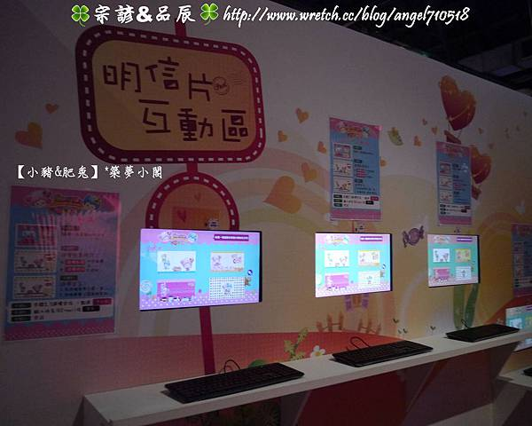 台北市.華山文化創意產業園區【糖果夢公園】35